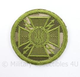 Oekraïense leger embleem camouflage  - diameter 8 cm - met klittenband - origineel