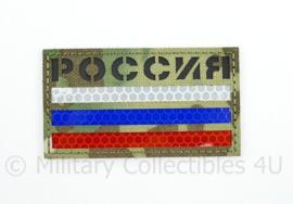Russische leger infrarood patch RUSLAND  - multicam - met klittenband - 5 x 9 cm