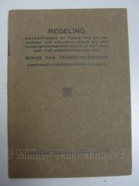 Regeling Bewijs van voorgeoefendheid - 1933