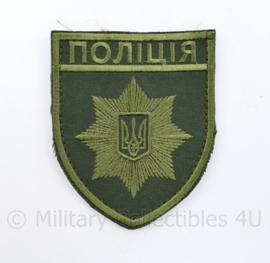 Oekraïens leger embleem Groen -  met klittenband - 10 x 8 cm - origineel