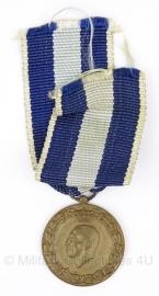 Griekse herinneringsmedaille 1940/1941 - origineel