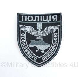 Oekraïense leger embleem van de Luchtmacht - met klittenband - 10 x 8  cm - origineel