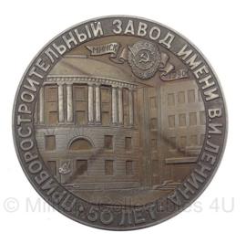 Russische herinneringspenning  1989 - 7 x 7 cm - origineel