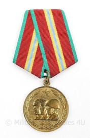 Russische USSR WO1 herinneringsmedaille 1918-1988 - 32 MM - origineel