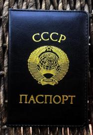 Russische CCCP USSR Passport paspoort hoesje - Zwart met gouden opdruk  - 14 x 10 cm
