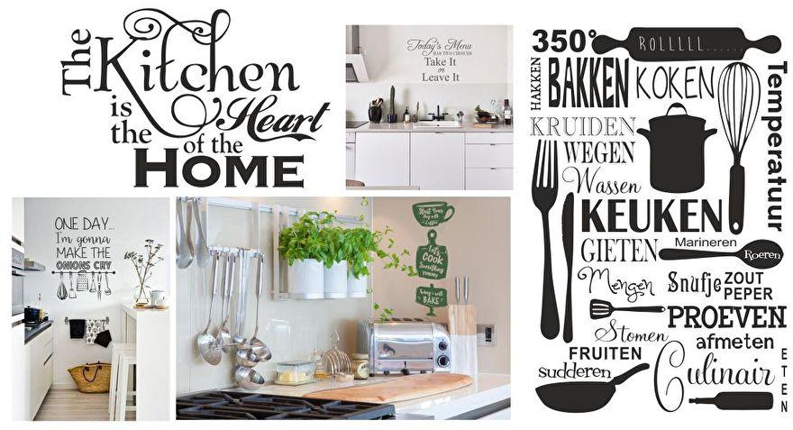 Muurstickers keuken