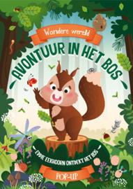 Pop - up boek Avonturen in  het bos