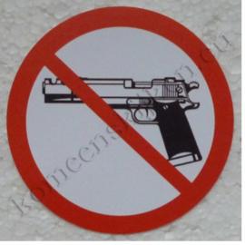 sticker verboden voor wapens 7,5 cm.