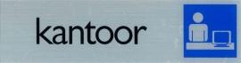 Aluminiumlook Artnr.4606 kantoor