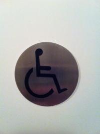 Geborsteld RVS Artnr.032 rolstoel