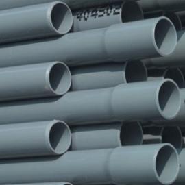 PVC Drukbuis 50mm doorsnee lengte 1 meter met tromp