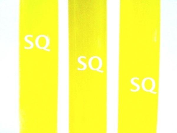 Cosmetische kleurstof - waterbasis - geel fluo - KCW12
