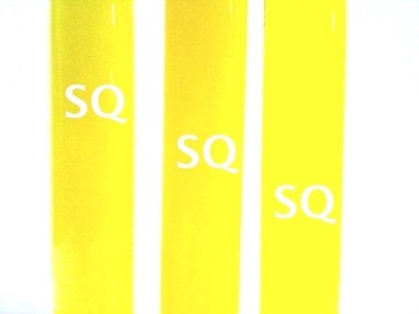 Cosmetische kleurstof - waterbasis - geel - KCW03