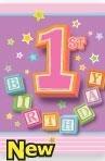 Uinodigingen 1e verjaardag meisje