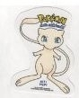 Pokemon / sticker / MEW