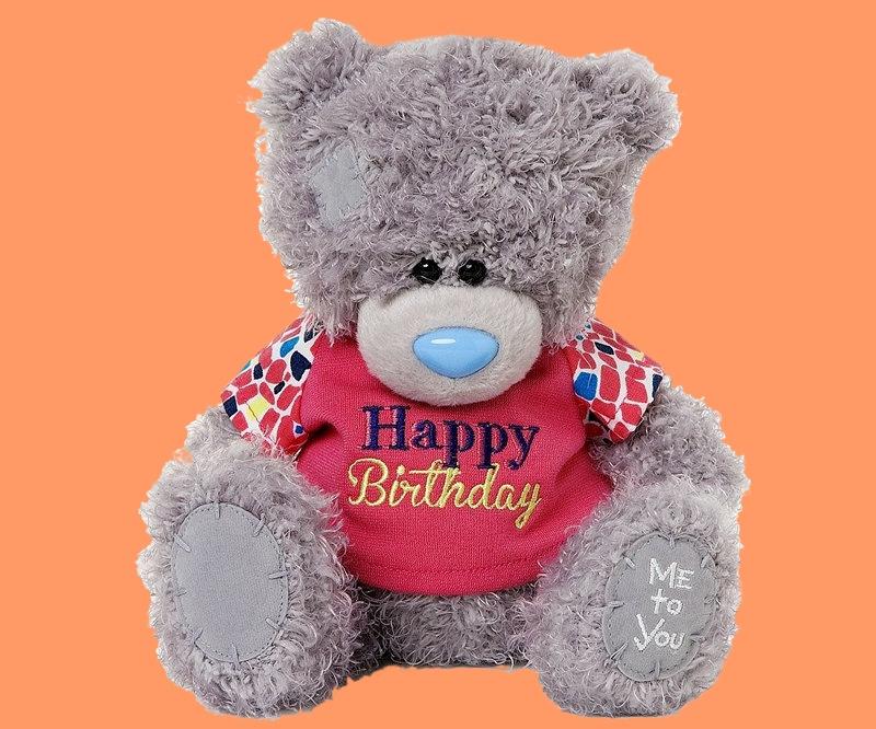 M2U - Happy Birthday