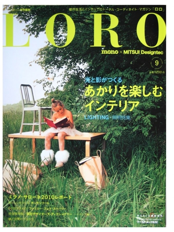 LORO (Japan)