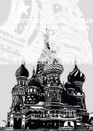 XXL Wallpaper Moscow 0320-8