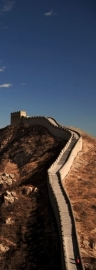 No Limits Fotobehang Great wall 30404