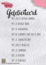 Clear stamp Dutch texts - Gefeliciteerd met jullie.... DTCS007