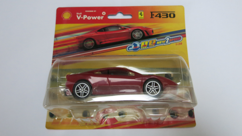 1:38 Ferrari F430