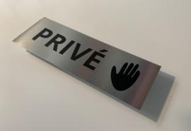 """RVS deurplaatje, opschrift """"PRIVE"""" + pictogram 15x5 cm"""