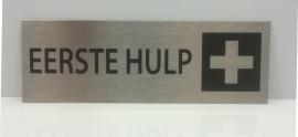 RVS deurplaatje, opschrift 'EERSTE HULP' +pictogram 15x5 cm
