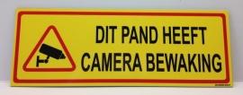 Sticker 'DIT PAND HEEFT CAMERA BEWAKING' - Art.nr. EF078S