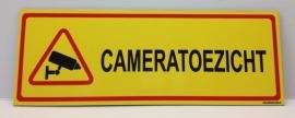 Sticker 'CAMERATOEZICHT' - Art.nr. EF080S