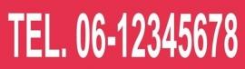 "Sticker opdruk  ""Telefoonnummer"" 34x10 cm (art.nr.EF025)"
