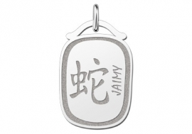 Names4ever Chinees Sterrenbeeld Slang Hanger ZHS033