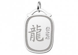 Names4ever Chinees Sterrenbeeld Draak Hanger ZHS027