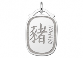 Names4ever Chinees Sterrenbeeld Varken Hanger ZHS036