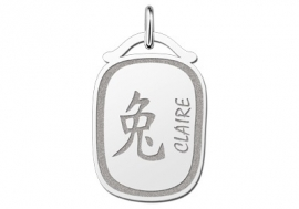Names4ever Chinees Sterrenbeeld Konijn Hanger ZHS032