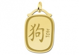Names4ever Chinees Sterrenbeeld Hond Hanger GHS030