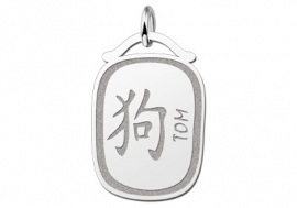 Names4ever Chinees Sterrenbeeld Hond Hanger ZHS030