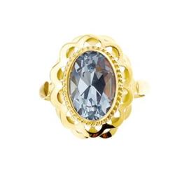 Luxueuze Vintage Ring met Synthetische Aquamarijn