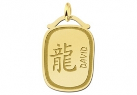 Names4ever Chinees Sterrenbeeld Draak Hanger GHS027