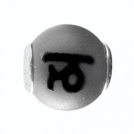 Onyx Buddha Mah Bedel van BE iMenso 42/02-TB