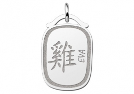Names4ever Chinees Sterrenbeeld Haan Hanger ZHS035