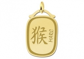 Names4ever Chinees Sterrenbeeld Aap Hanger GHS029