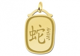 Names4ever Chinees Sterrenbeeld Slang Hanger GHS033