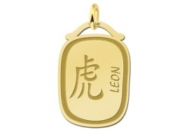 Names4ever Chinees Sterrenbeeld Tijger Hanger GHS026