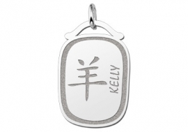 Names4ever Chinees Sterrenbeeld Geit Hanger ZHS034