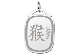 Names4ever Chinees Sterrenbeeld Aap Hanger ZHS029