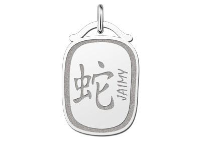 Names4ever Chinees Sterrenbeeld Slang Hanger ZHS033