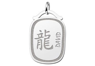 Names4ever Chinees Sterrenbeeld Draak Hanger ZHS027