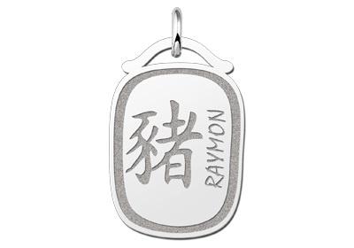 Names4ever Chinees Sterrenbeeld Varken Hanger ZHS036