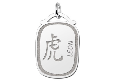 Names4ever Chinees Sterrenbeeld Tijger Hanger ZHS026