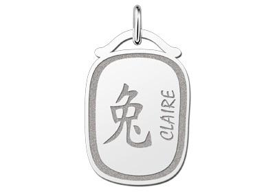 Names4ever Chinees Sterrenbeeld Konijn Hanger ZHS032